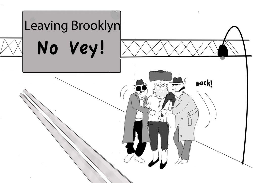 Leaving Brooklyn? No Vey!