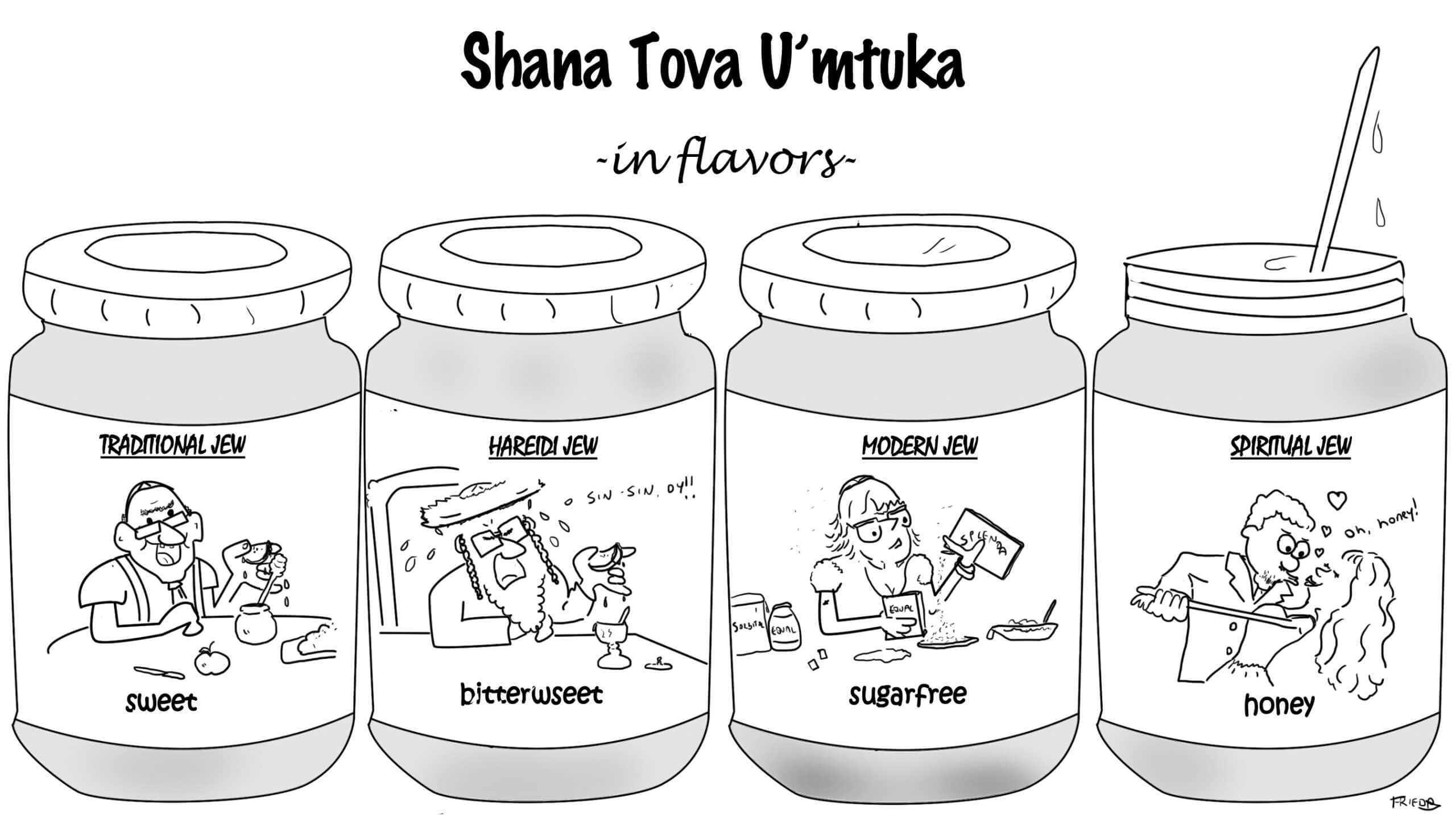 Shana Tova U'mtuka