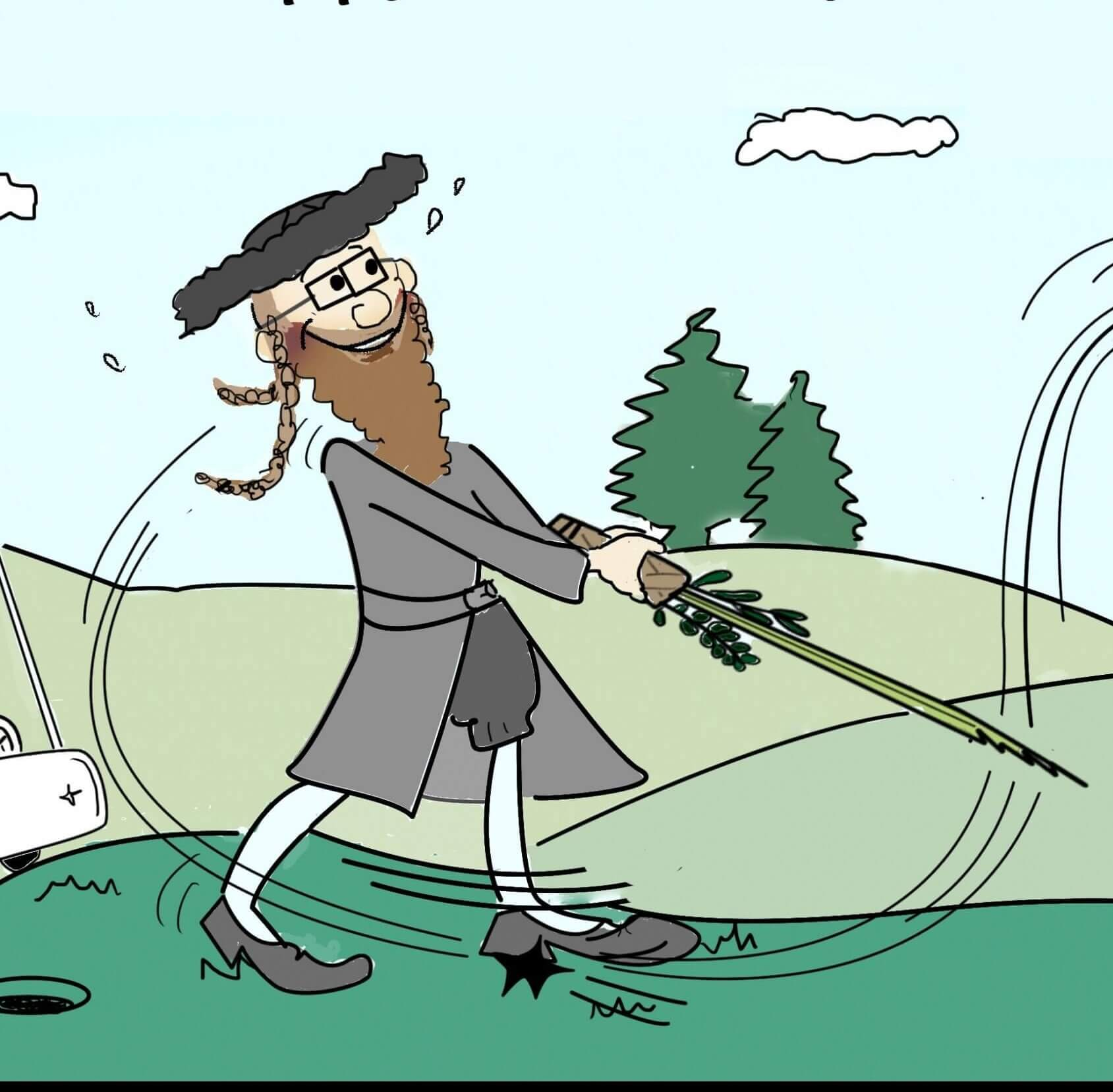 A guy playing golf with Lulav and Esrog
